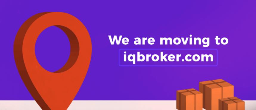 IQBroker.com